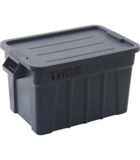Cutie transport alimente cu capac neagră, 79 litri, 710x440x380 mm, Stalgast Polonia
